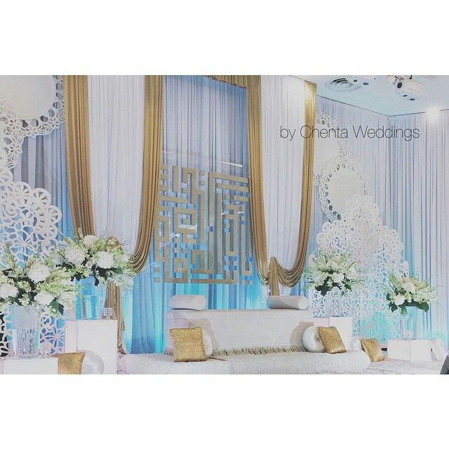 Wedding Nikah Simple Backdrop Decoration Muslim: 16 Best Pelamin Tunang Images On Pinterest