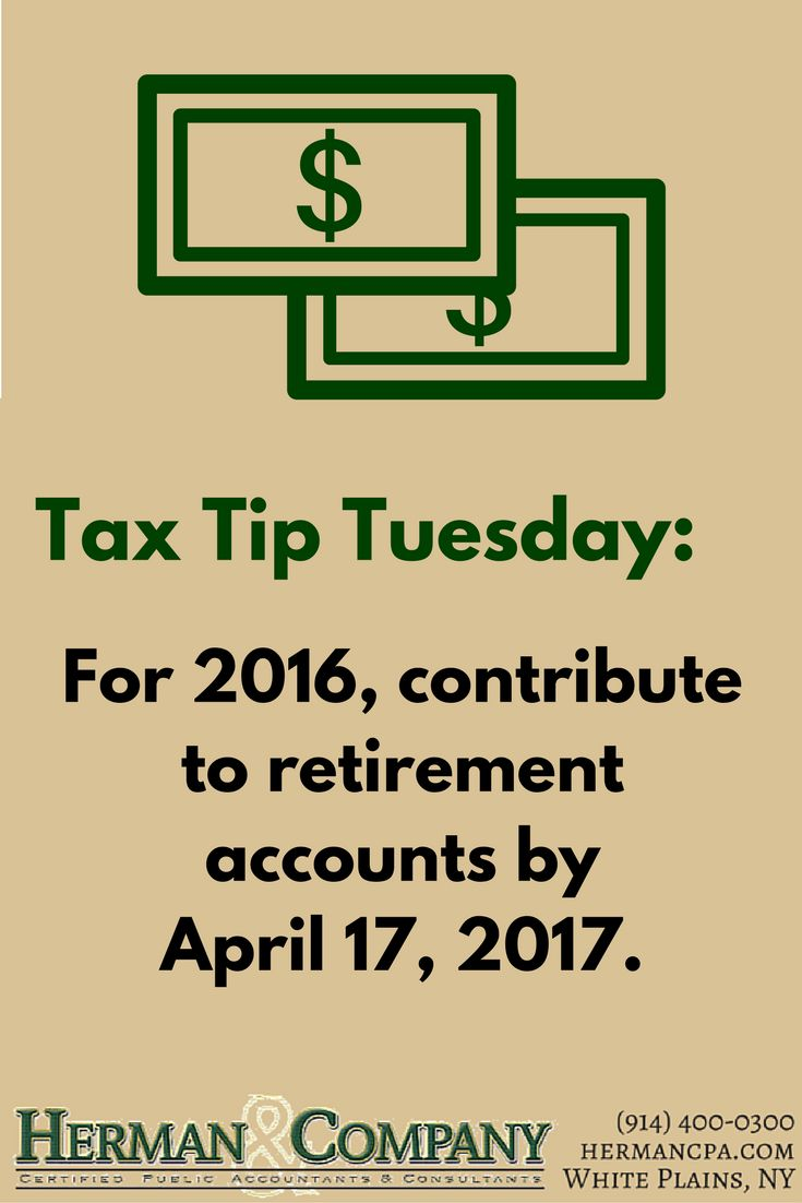 Take advantage of lowering your tax bill this year (and planning for the future!) by making deductible contributions to your retirement account. Don't forget, your contributions are tax-deferred and grow tax-free. It doesn't get much better than that! The deadline for contributions to a traditional IRA, deductible or not, and to a Roth IRA is April 17, 2017. #TaxTipTuesday