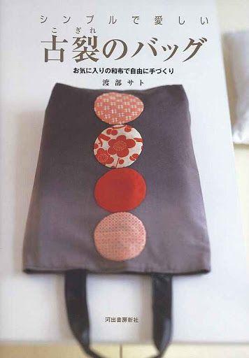 bolsos japones - Mª Angeles - Веб-альбомы Picasa