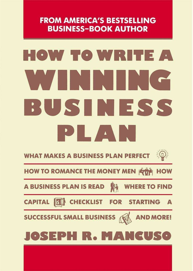 Business plan writer contract