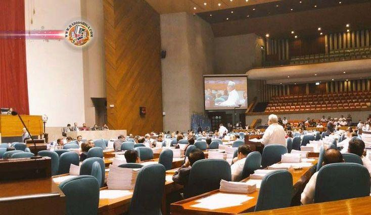 Filipinas: Legisladores aprovam retorno da pena de morte. A Câmara dos Deputados das Filipinas aprovaram nesta terça-feira (7) o retorno da pena capital pa