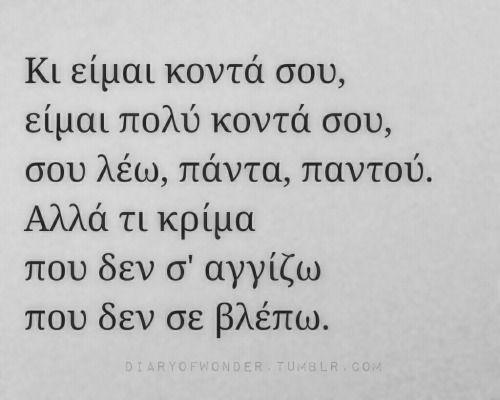 Εγγονόπουλος