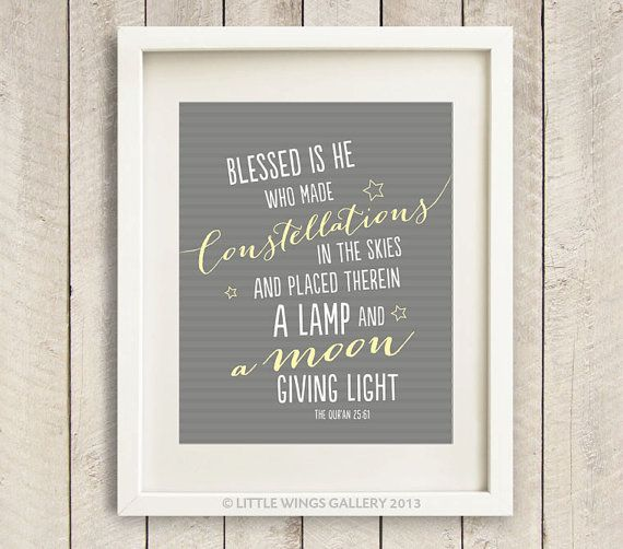 Digital Download, Constellations Quran Quote, (POP PRINT) - D.I.Y Printable