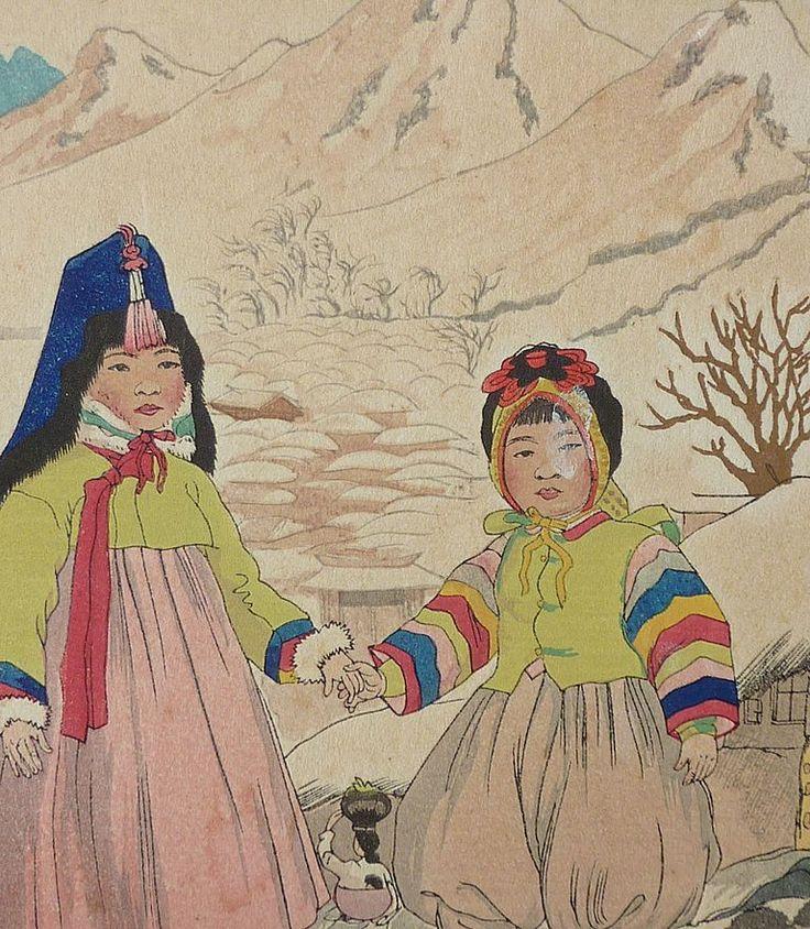 "Elizabeth Keith Japanese woodblock print ""Two Korean children in the snow"""