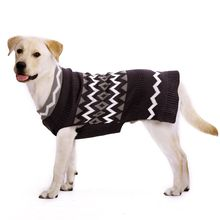 ZigZag Chevron Dog Sweater
