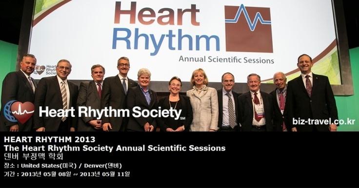 HEART RHYTHM 2013 The Heart Rhythm Society Annual Scientific Sessions 덴버 부정맥 학회