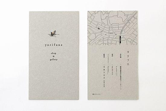 お客様の制作例 ショップカード|ハグルマ封筒オンラインストア