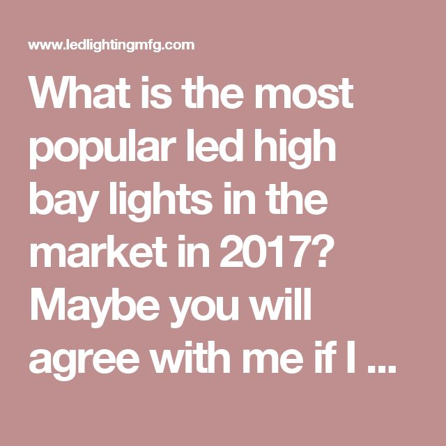 """What is the most popular led high bay lights in the market in 2017? Maybe you will agree with me if I vote led low bay lighting, right ? If you want to learn how to select a good high bay, you can refer to our another article , """"Teaching you how to select China led high bay light """""""