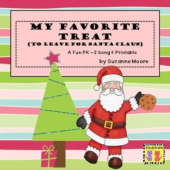 What snack would YOU leave Santa? My Favorite Treat  is great for brainstorming lists…young imaginations can soar! A color and black & white version of the rhyme is included; the b&w page offers a draw-write no-prep printable for students. Print the color page as is, enlarge it to make a poster, or copy the rhyme on sentence strips for use in your pocket chart.
