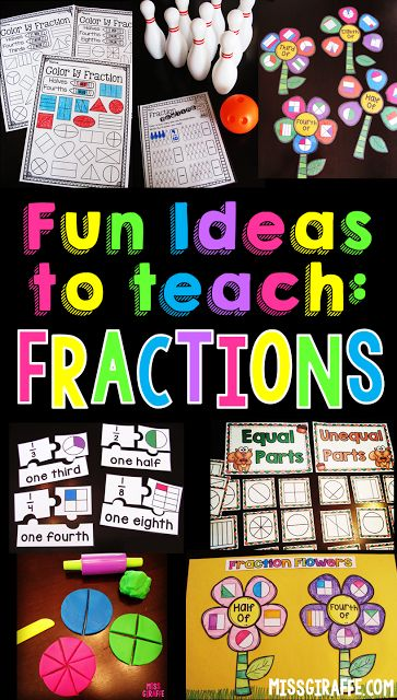 So many hands on fractions activities and ideas! I love these fractions centers to practice halves and fourths, equal parts and unequal parts, partitioning shapes, and so much more - perfect for first grade or introducing fractions to any age!