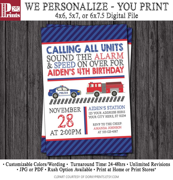 Police and Fire Birthday Invitation - Police Car and Fire Truck Invitation by PuggyPrints on Etsy