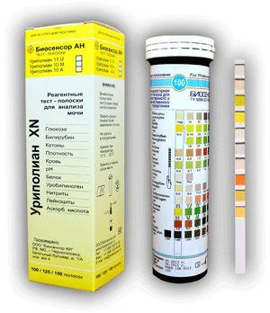 Уриполиан-11, уриполиан-XN, аскорбиковая кислота, глюкоза, кетоны, кетон, тела, белок, кислотность, рН, эритроциты, гемоглобин, билирубин, уробилиноген, печель, ферменты, уриполиан, Биосенсор АН, тест полоски, полоски, клиническая биохимия, экспресс-диагностика, самоконтроль, исследования мочи, крови, моча