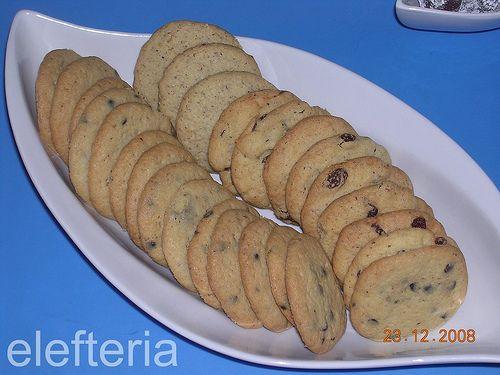 Γεύση Ελευθερίας: εύκολα μπισκοτάκια cookies (ποικιλία)