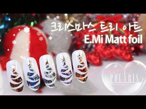 '[E.Mi] 크리스마스 트리 네일아트 / Christmas tree nail art'