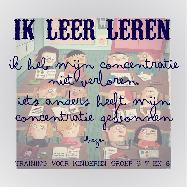 Concentratie is een vak op zich; je moet er maar tijd voor hebben! Omgaan met concentratieproblemen is een onderdeel van de brugklastraining Ik Leer Leren.