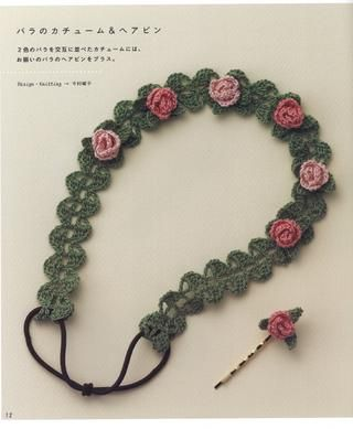 ISSUU - Crochet accessories by Crowe Berry ..free diagrams!