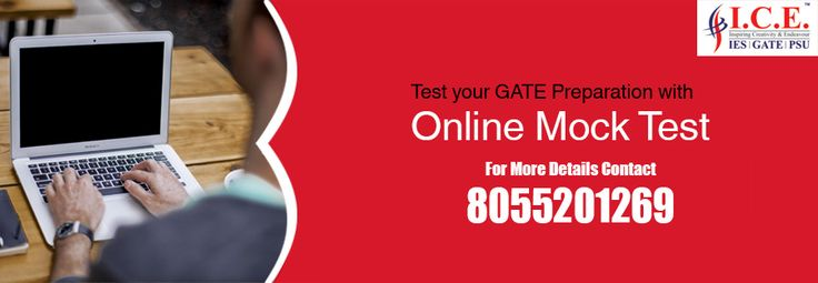 Join All India Mock Test for GATE Today