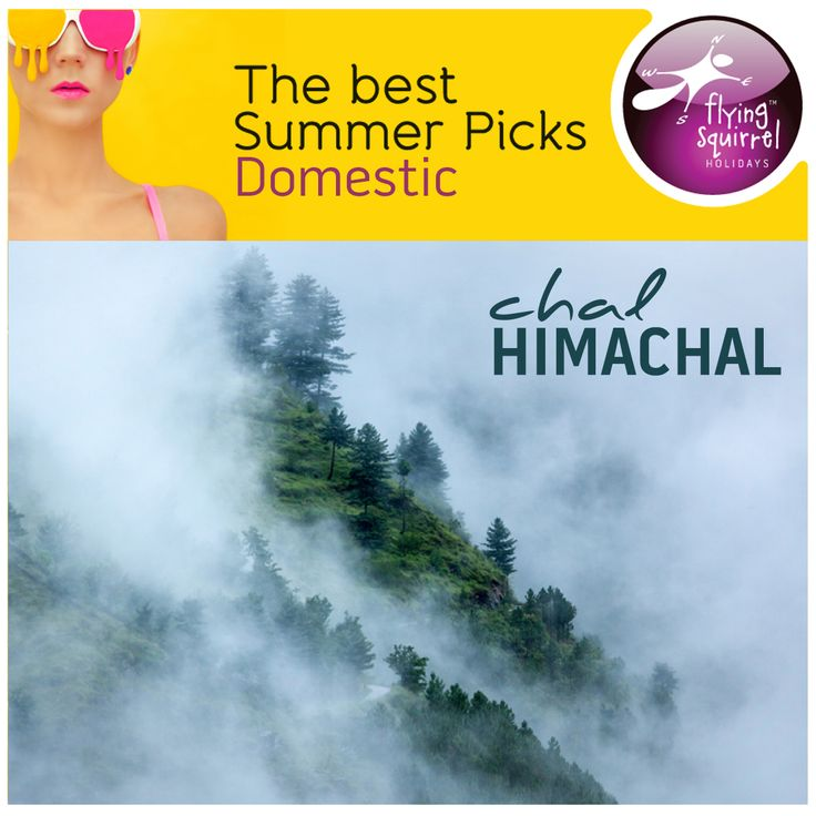 A very romantic getaway, you will find spectacular peaks and gorgeous river valleys in Himachal Pradesh, India. Our summer package will take you to Shimla, Kullu, Manali and Chandigarh where you can enjoy excursions and treks in the lap of nature, visit the Great Himalayan National Park, and try your hand at adventure sports. To know more connect with Flying Squirrel Holidays