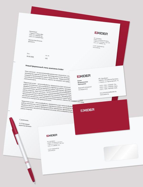Exider Logo and Stationery by Denis Olenik, via Behance
