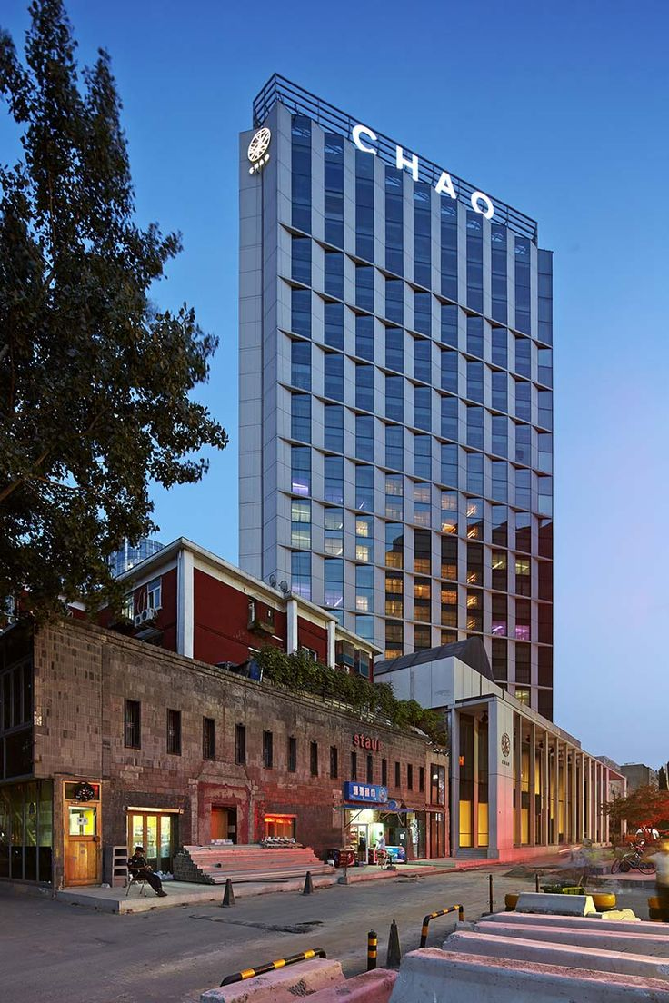 china-based GD-light design reveals its latest work for the renovated CHAO hotel in beijing -- a 180 rooms boutique hotel with a unique 'nested' quality.