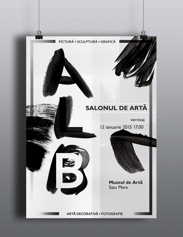 ALB (white) -poster design- on Behance