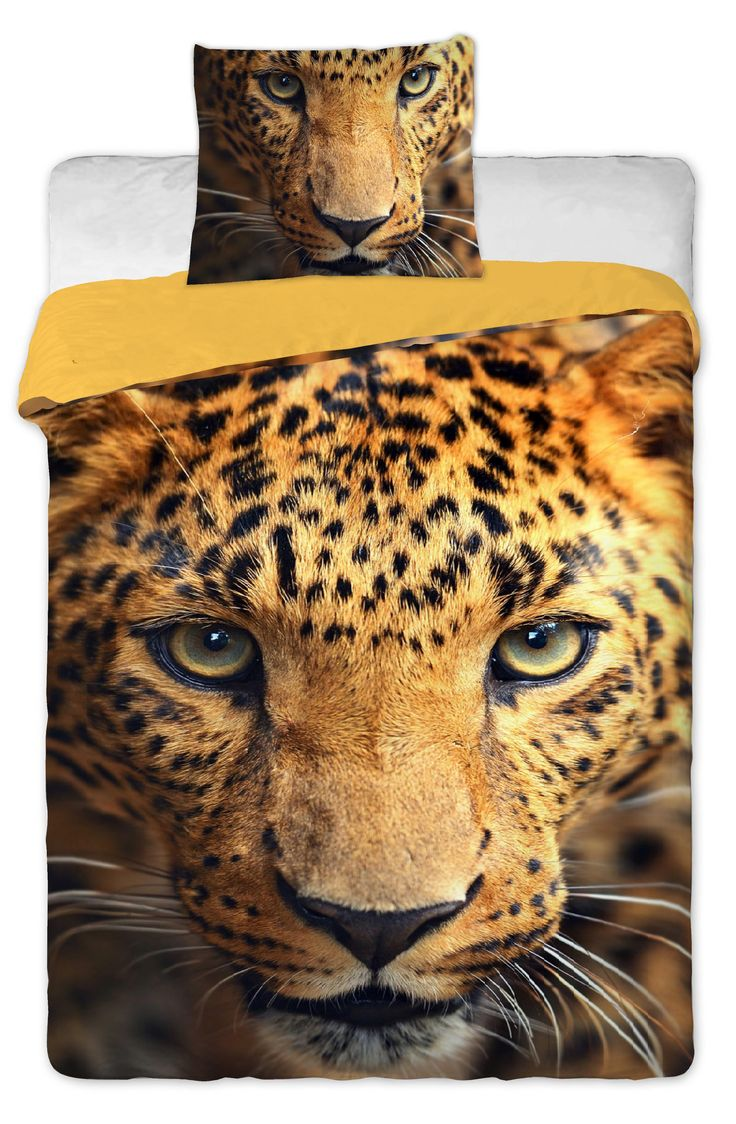 Lenjerie de pat cu imprimeu foto  Leopard maro | Dedoles