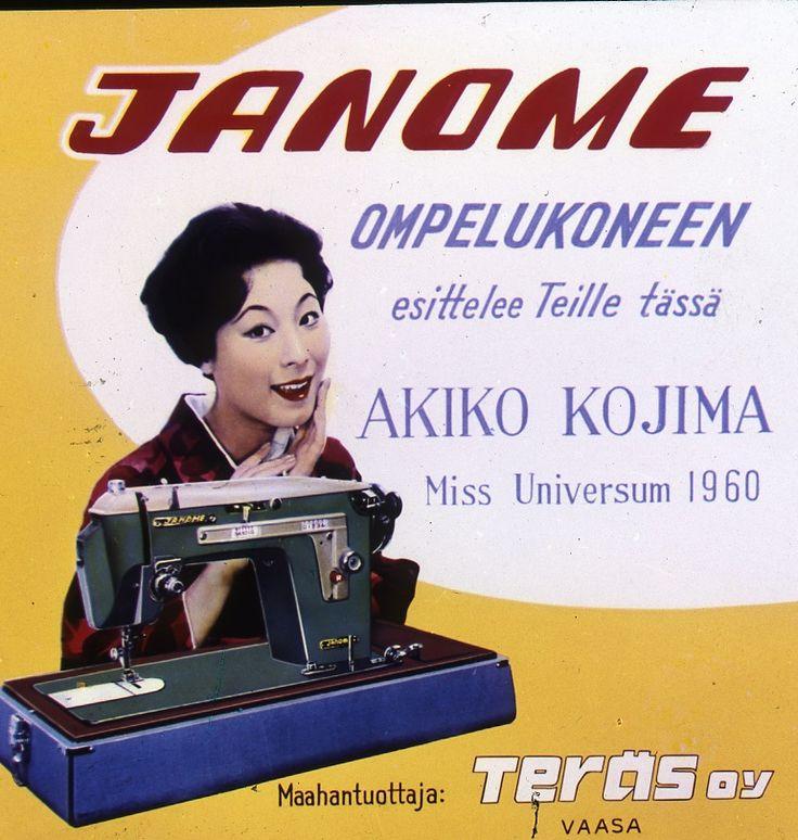 Akiko Kojima, Miss Universe 1960, Teräs Oy, #MissUniverse