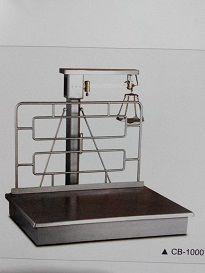 Harga Timbangan Manual , Merk Cahaya Adil ,Type Cb, Kapasitas 1 Ton, Platform 79 cm x 110 cm , Harga ...