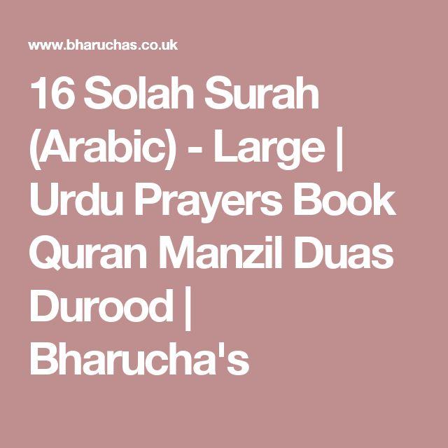 16 Solah Surah (Arabic) - Large | Urdu Prayers Book Quran Manzil Duas Durood | Bharucha's