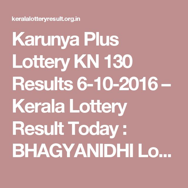 Karunya Plus Lottery KN 130 Results 6-10-2016 – Kerala Lottery Result Today : BHAGYANIDHI Lottery BN 258 on 7.10.2016