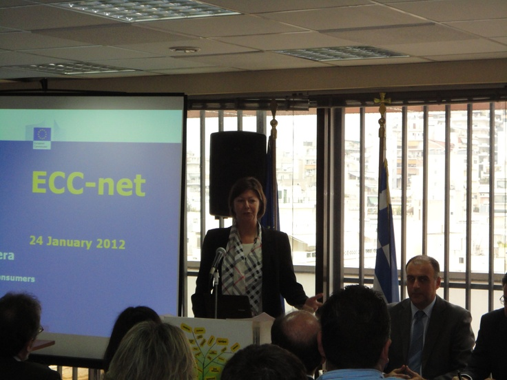 24.1.2012-Εγκαίνια Ευρωπαϊκού Κέντρου Καταναλωτή Ελλάδας
