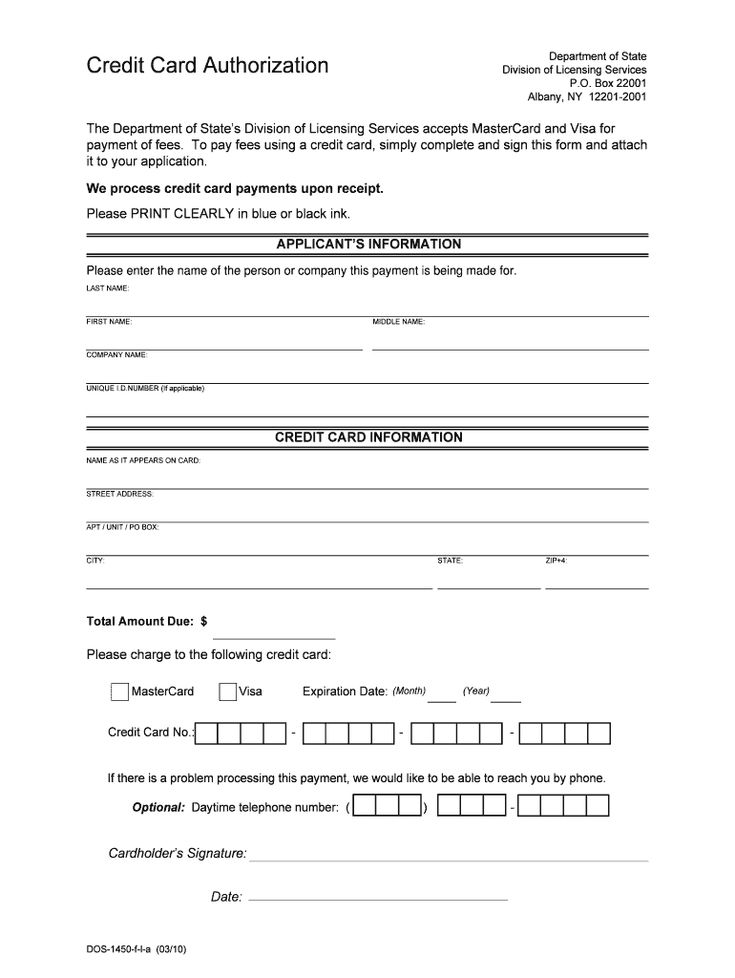 Credit card authorization form pdf fillable template