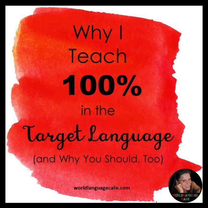 1550 best best french teaching ideas images on pinterest french immersion teach 100 in the target language in french spanish class fandeluxe Image collections