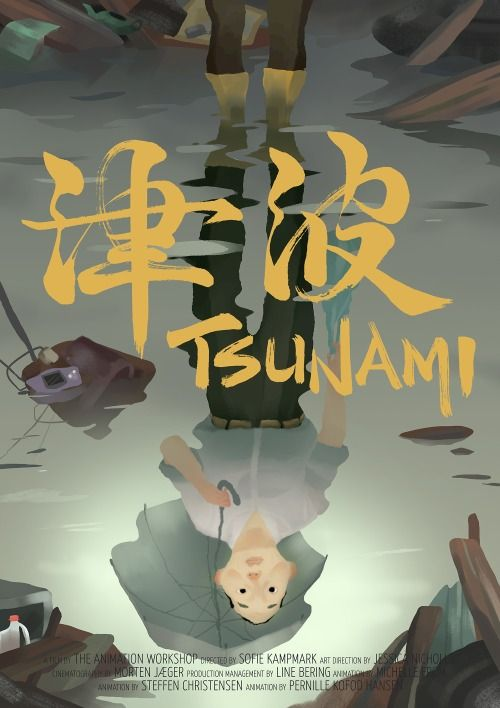 "This Wednesday, we're launching another Graduation 2015 film - ""Tsunami"", the tale of a man struggling to cope with loss in the wake of a natural disaster. It's an absolutely gorgeous film, just check out these posters!"