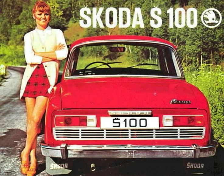 Skoda S 100, 1969.