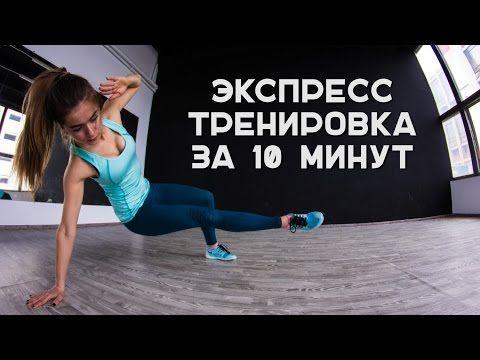 3 упражнения, которые заменят час на беговой дорожке!. Обсуждение на LiveInternet - Российский Сервис Онлайн-Дневников