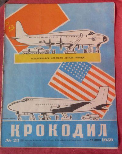 1959 Soviet Russia AEROFOT TU USA frienship USSR Russian Propaganda in Collectibles, Historical Memorabilia, Other Historical Memorabilia | eBay