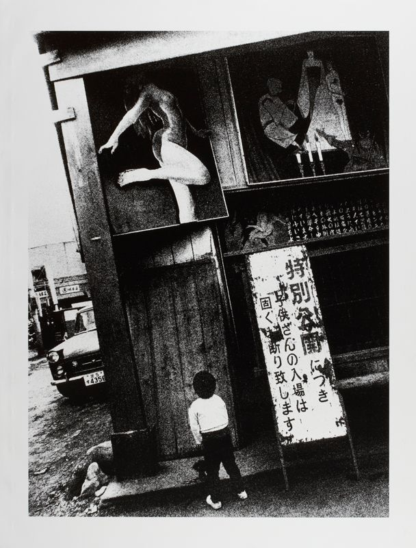 "Step into the ""mad & visceral"" mind of Tokyo's art rebel Daido Moriyama."