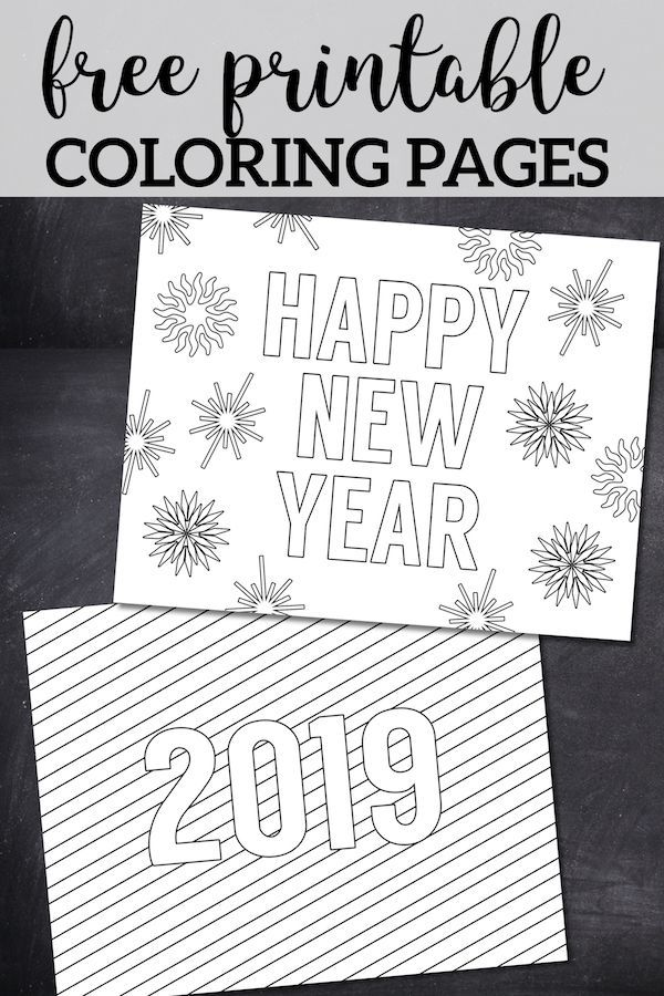 Happy New Year Coloring Pages Free Printable Free Printables From
