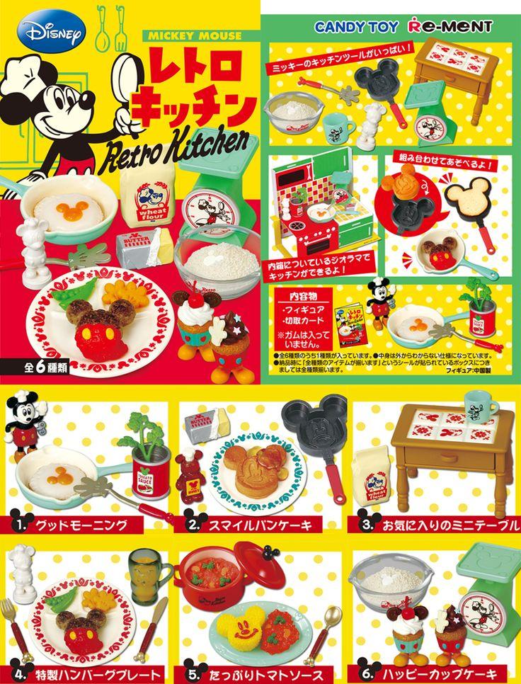 디즈니 '미키 마우스 복고풍 키친' -