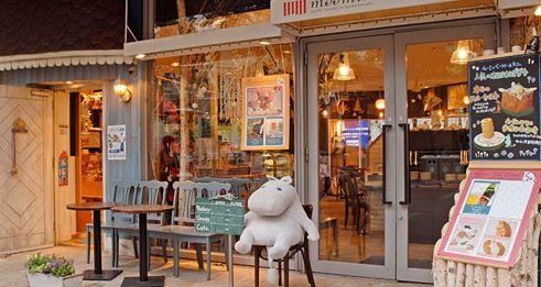Moomin Bakery & Cafe Tokyo