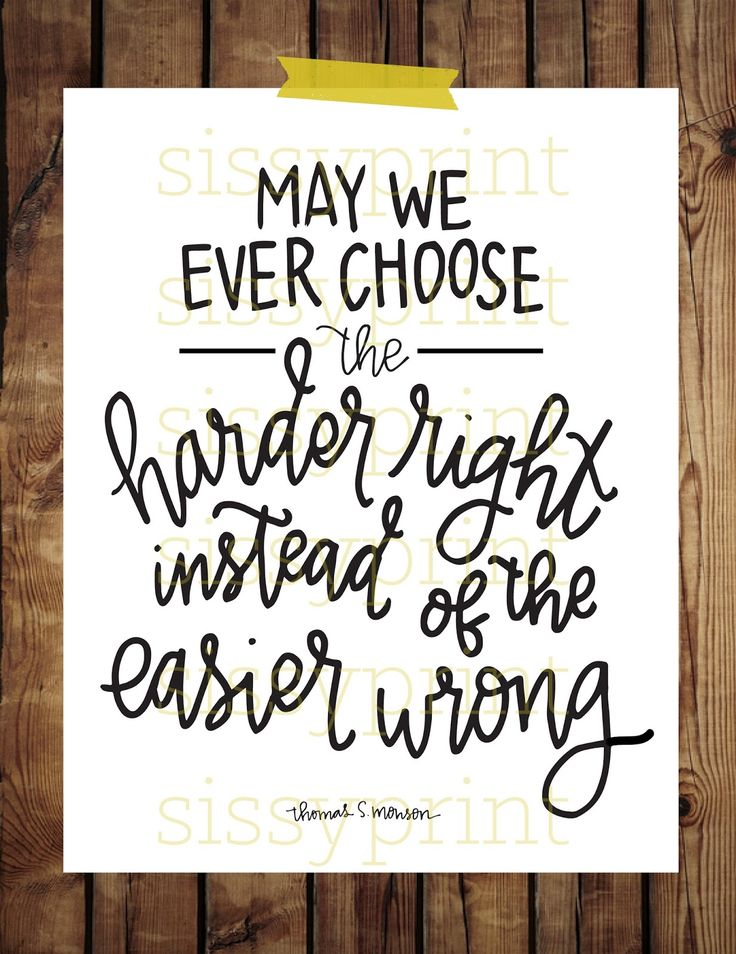 sissyprint: May we ever choose the harder right...