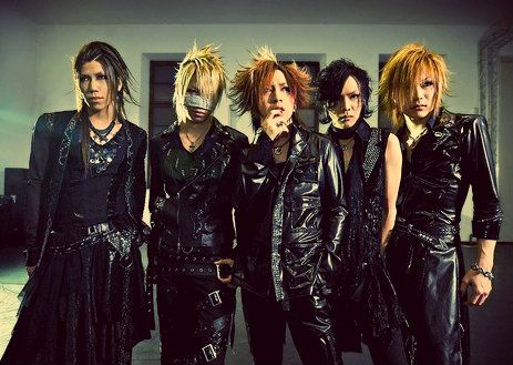 Секс the gazette