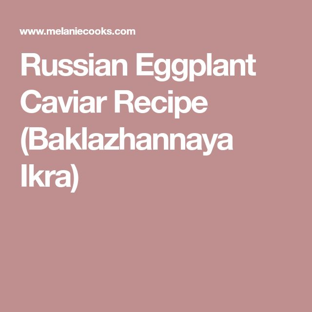 recipe: baklazhannaya ikra russian eggplant caviar [38]