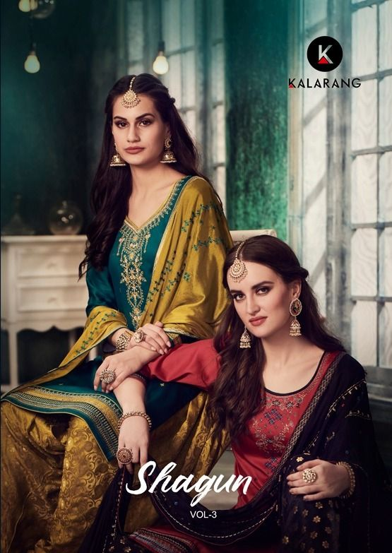 5f24b4ad6b KESSI KALARANG SHAGUN VOL 3 PURE JAM SILK COTTON WITH EMBROIDERY WORK DRESS  MATERIAL AT WHOLESALE