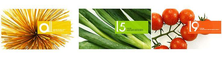 Food channel network design 2010 - sweetseptember.9