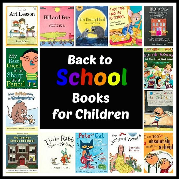 A book set of our absolute favorite children's books to help kids prepare for a new school year!