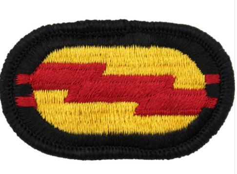 U.S. Army 75th Ranger Regiment 2nd Battalion Oval Patch