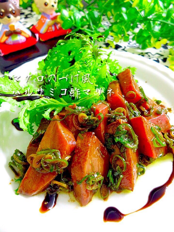 ゆりえ's dish photo マグロの漬け風 バルサミコ酢マリネ | http://snapdish.co #SnapDish #レシピ #まぐろの日(10月10日) #お刺身/マリネ #バル風おつまみグランプリ2016 #魚料理 #ひな祭り
