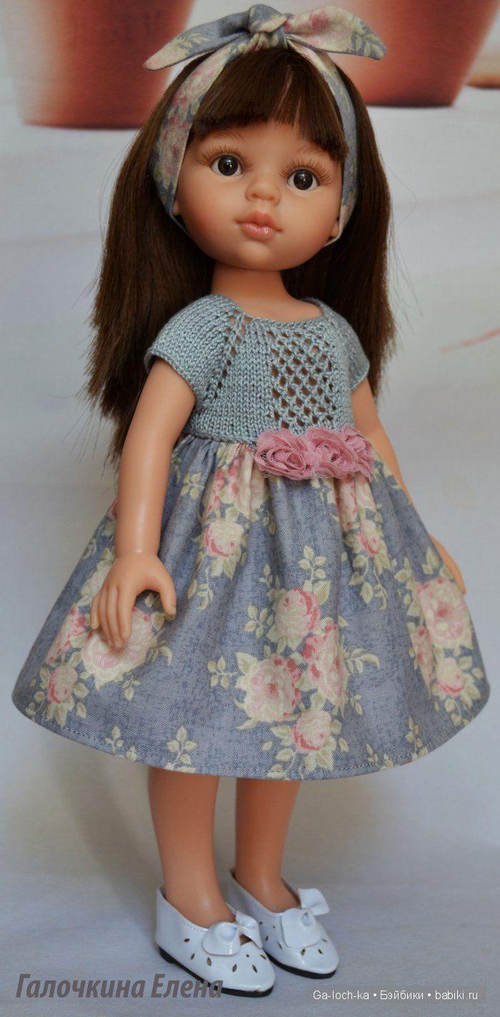 ВИА Гра / Paola Reina, Antonio Juan и другие испанские куклы / Бэйбики. Куклы фото. Одежда для кукол